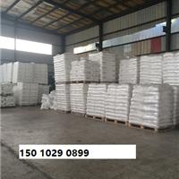 供应天津中沙石化线性聚乙烯222WT