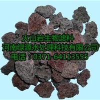 生物污水处理火山岩滤料,生物除臭滤料