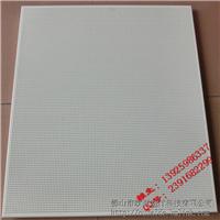 300铝合金天花,铝方板片材,铝合金扣板氧化