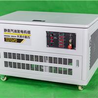 备用电源10kw汽油发电机/便携发电机报价