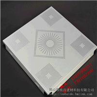 厂家供应0.8厚微孔铝天花板,铝扣板龙骨