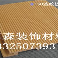 河北生态木墙板厂家供应