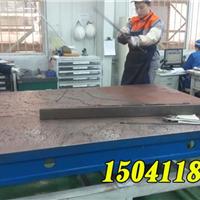 大连铸铁平台的研磨工艺