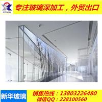 供应3.2mm~16mm超白玻璃 超白钢化