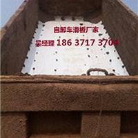 河南塑料板厂家直销土方自卸车滑板