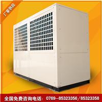 正旭烘干设备 高温热泵烘干机组 节能耐用