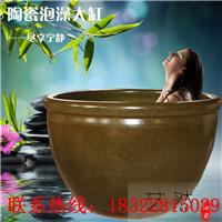 日本极乐汤泡澡大缸厂家报价
