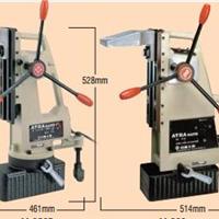 NITTO KOHKI日东工器钻孔机用便携式磁力台