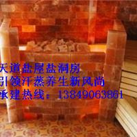 河南安阳盐屋盐洞房装修多少钱一平方