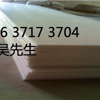 河南塑料板厂家直销土方车滑板自卸车滑皮