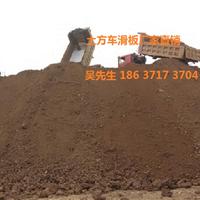 河南塑料板厂家供应后八轮翻斗车滑板皮子