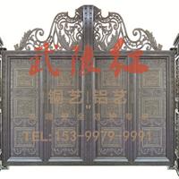 供应武陵红铝艺门铜门、铝艺栅栏、铜艺产品