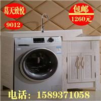 昆山地区洗衣柜盆学院