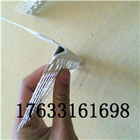 鹰嘴滴水线玻纤滴水线 滴水线供应全国