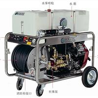 供应雾特移动式高压细水雾灭火装置