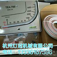 倾斜式测压装置