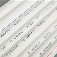 洛阳雅洁管业40*3.7ppr水管PPR管特价批发