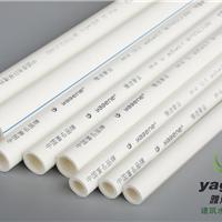 洛阳雅洁管业32*2.9ppr水管PPR管优惠促销