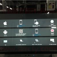 供应简单操作智能会议平板选择融创方圆品牌