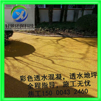 江苏无锡多孔透水混凝土 胶粘石透水地坪