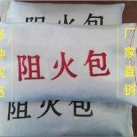 防火包封堵-河北荣德保温材料厂