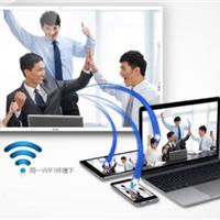 供应便捷智能会议平板无线传屏功能