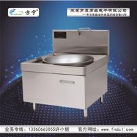 东莞方宁食堂电磁炒锅单头大锅灶商用电炒炉