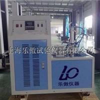 供应塑料低温脆性冲击试验机