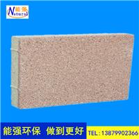优质陶瓷透水砖 广场砖 海绵砖 透水路面砖