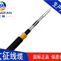 供应ADSS-24b1-400光缆 ADSS架空电力光缆