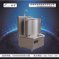 东莞方宁单眼电磁煲汤炉 商用低汤炉矮仔炉