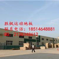 武汉运动木地板,室内运动场馆木地板报价