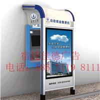 供应福建省交行ATM自动取款机防护罩价格