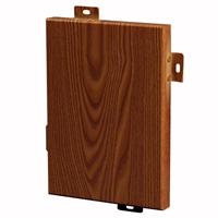 供应仿木纹铝单板_室内木纹铝板规格尺寸