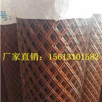 铁岭挡粮用2米高10*6公分喷漆小钢板网厂家