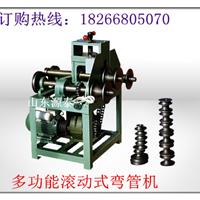 DWQJ-76多功能立式弯管机特价销售