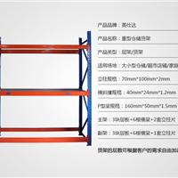 青岛重型仓储货架批发,价格便宜,厂家直供