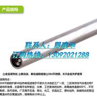 伊犁输油输气管道高温加热电缆工作原理