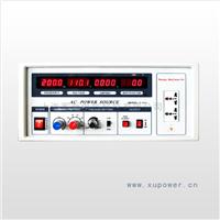 变频电源AS1-1KVA,频率45-70HZ可调