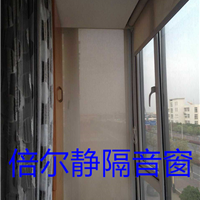 南京隔音窗专治马路交通噪音