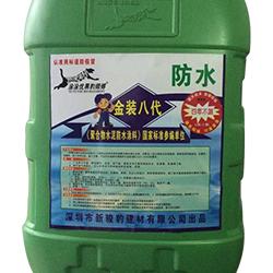 深圳市新骏豹建材有限公司