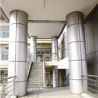 廣東包柱鋁單板幕墻_包柱鋁板廠家