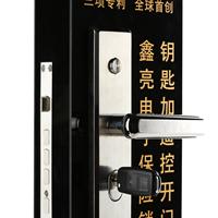鑫亮(真)防盗门 钥匙 遥控 开门