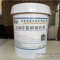 供应环氧防腐砂浆 防腐防水砂浆直销