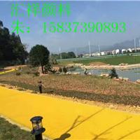 供应彩砖用国标氧化铁红130 铁黄 铁黑