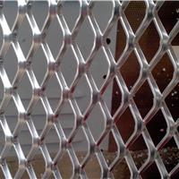 供应铝拉伸网单板_拉网板吊顶