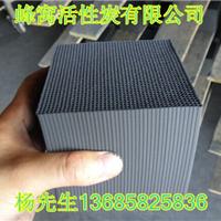 北京活性炭#天津蜂窝活性炭块%济南