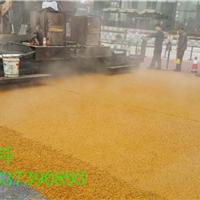 供应氧化铁黄色粉彩色沥青专用