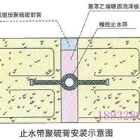 供应泡沫塑料板和是在家里密封膏的厂家发货