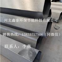 供应通化钢厂导电玻璃钢阳极管